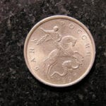 Russian Coin (St. George?)